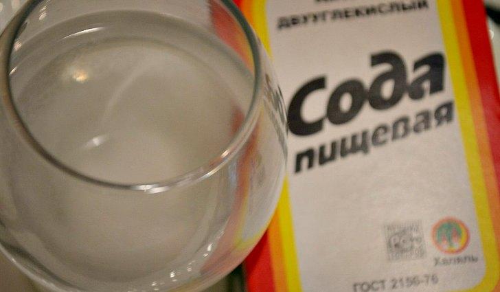 Раствор гидрокарбоната натрия