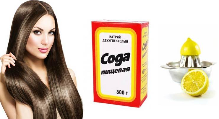 Натрий двууглекислый и лимон для волос