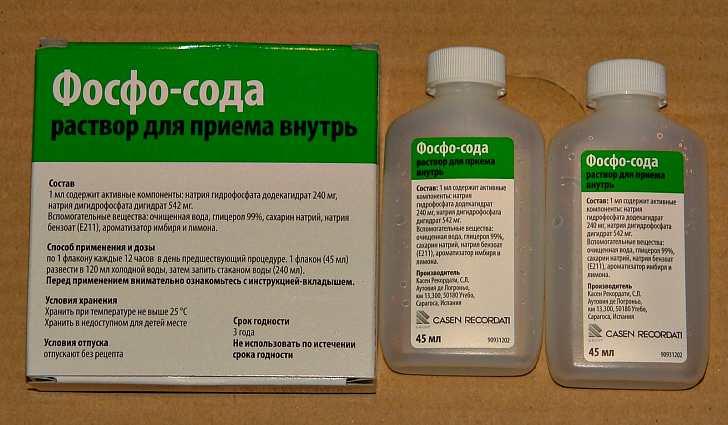 Фосфо-сода