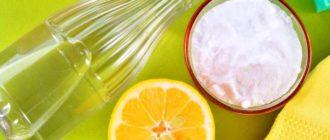 Моющие средства на основе соде